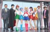 (左から)齊藤大氏、キャスト6名、小佐野文雄氏、松田誠氏 (C)ORICON NewS inc.