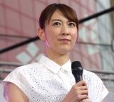 『世界バドミントン2019スイス・バーゼル』に出場する日本代表選手の壮行会に出席した小椋久美子 (C)ORICON NewS inc.