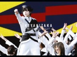 欅坂46ライブDVD/Blu-ray『欅共和国2018』初回生産限定盤