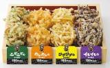 丸亀製麺×『ONE PIECE STAMPEDE』コラボ 悪魔のかき揚げ