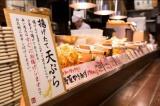 丸亀製麺×『ONE PIECE STAMPEDE』コラボ 店舗イメージ