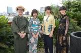 8月25日放送、BSプレミアム『The Covers』に山崎育三郎(中右)、シシド・カフカ(右)が登場。MCのリリー・フランキー(左)と池田エライザ(中左)(C)NHK
