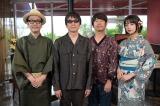 8月25日放送、BSプレミアム『The Covers』に真心ブラザーズ(中)が登場。MCのリリー・フランキー(左)と池田エライザ(右)(C)NHK