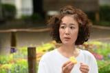 視聴者から高い満足度を獲得する、TBS系金曜ドラマ『凪のお暇』※写真は第4話より(C)TBS