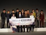映画『HELLO WORLD』プロジェクト始動イベントに登壇した(前列左から)浜辺美波、北村匠海、松坂桃李、伊藤智彦監督(後列左から)Official髭男dism、Nulbarich、OKAMOTO'S (C)ORICON NewS inc.