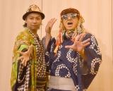 第四回神田明神納涼祭り『Tokyo Bon Dance First 2019』に参加したUKOON(孝藤右近、DJ KOO) (C)ORICON NewS inc.