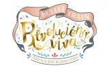 東西アリーナツアー『BULLET TRAIN ARENA TOUR 2019-2020「Revolucion viva」』ロゴ