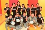 『炎の体育会TVSP』に出演するラグビー女子セブンズ日本代表軍たち(C)TBS