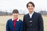 結婚のあいさつのため十勝を訪れた坂場一久(中川大志)(C)NHK