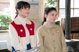 連続テレビ小説『なつぞら』第19週・第114回(8月10日放送)より。同じタイミングで結婚することになったなつ(広瀬すず)と夕見子(福地桃子)(C)NHK