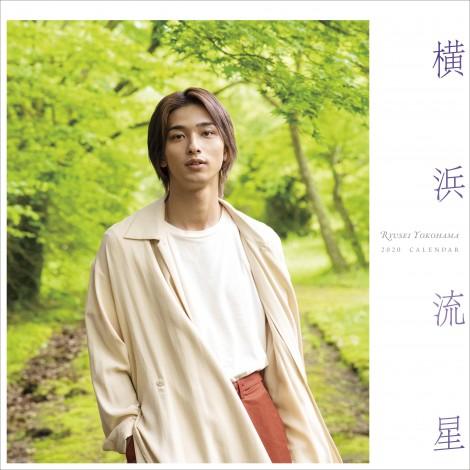 2020年カレンダーの発売が決定した横浜流星(表紙カットB)(C)KADOKAWA