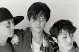 『ミュージックステーション』初出演のフジファブリック(左から)加藤慎一(B)、山内総一郎(Vo/G)、金澤ダイスケ(Key)