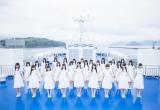 STU48のシングル「大好きな人」が3作連続1位(C)STU / KING RECORDS