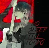 MIYAVIニューアルバム『NO SLEEP TILL TOKYO』初回限定盤ジャケット