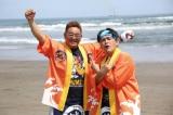 『バイキング』の人気企画「生中継!サンドウィッチマンの日本全国地引き網クッキング」が4年ぶり復活(写真は2015年8月のもの)(C)フジテレビ