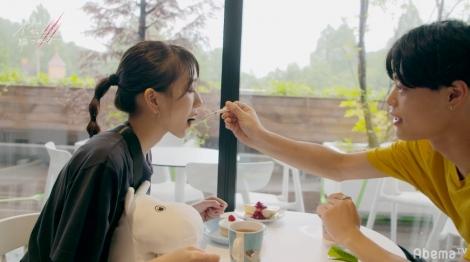『オオカミちゃんには騙されない』第4話(C)AbemaTV