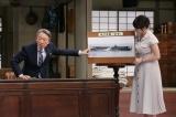 空母「加賀」の悲劇とは?(C)テレビ東京