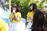 (左から)愛の推しメン、栗本ハナ(白石聖)、那須凛怜(田中珠里)(C)NHK