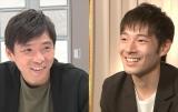 8月11日放送、TBS系『消えた天才』サッカー乾貴士&中島翔哉がVTR出演(写真提供:TBS)