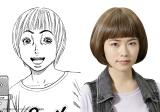 鳥谷静代(小芝風花)(C)テレビ朝日