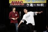 土曜ナイトドラマ『べしゃり暮らし』第3話(8月10日放送)漫才の日本一を決めるコンテスト『NMC(ニッポン漫才クラシック)』にエントリーした2人を待ち受けていたのは、極めて厳しい現実だった!(C)テレビ朝日