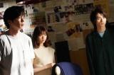 『あなたの番です-反撃編-』(C)日本テレビ