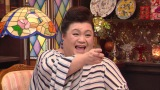 12日放送のバラエティー特番『教師役の陣内孝則推定家賃70万の一軒家でひとり暮らしをしていた時代…とマツコ』(C)日本テレビ