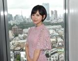 兒玉遥=舞台『私に会いに来て』 (C)ORICON NewS inc.