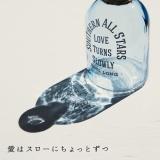 サザンオールスターズ配信シングル「愛はスローにちょっとずつ」ジャケット写真