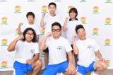『24時間テレビ』で遠泳企画に参加する(前列左から)中岡創一、宮川大輔、みやぞん (C)日本テレビ