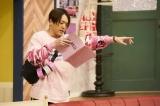 『テレビ演劇 サクセス荘』第5回より(C)「テレビ演劇 サクセス荘」製作委員会