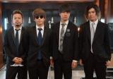 結婚式サプライズを敢行したMY FIRST STORY(左から)Nob、Hiro、Kid'z、Teru(C)フジテレビ