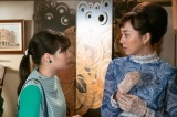 連続テレビ小説『なつぞら』第20週・第116回より。兄・咲太郎(岡田将生)から「結婚する」と報告を受け、驚いたなつは川村屋の光子(比嘉愛未)を訪ねる(C)NHK