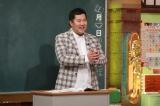 8月12日放送、『しくじり先生 俺みたいになるな!!』不倫してすべてを失っちゃったとにかく明るい安村が登場(C)テレビ朝日