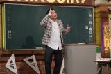 日本国民が不倫を許さない理由を分析した成果を発表する(C)テレビ朝日