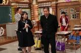 安村が考案したスケベ心を消す方法を伝授(C)テレビ朝日