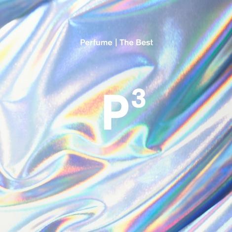 "Perfume初のベストアルバム『Perfume The Best ""P Cubed""』完全生産限定盤"