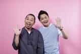 「芸人人生で1番過酷なロケ」について語った千鳥の大悟(左)とノブ (C)テレビ朝日
