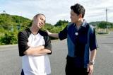 千鳥の大悟(左)とノブ (C)テレビ朝日