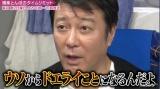 「うそからドエライことになるんだよ」と熱く語る加藤浩次 (C)AbemaTV