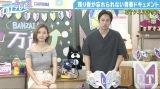 (左から)朝日奈央、チュートリアルの徳井義実(C)AbemaTV