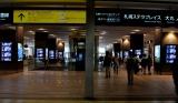 『米津玄師2020 TOUR / HYPE』の駅デジタルサイネージ=札幌