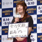 『東京2020大会協賛くじ』発売記念イベントに出席した小方心緒吏選手 (C)ORICON NewS inc.