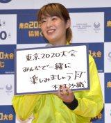 『東京2020大会協賛くじ』発売記念イベントに出席した木村沙織(C)ORICON NewS inc.