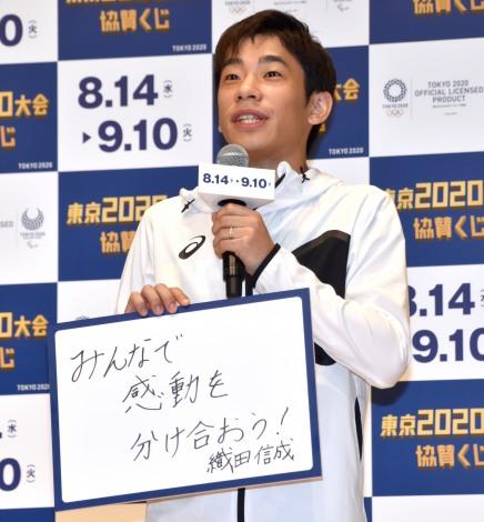 『東京2020大会協賛くじ』発売記念イベントに出席した織田信成(C)ORICON NewS inc.