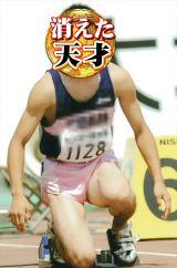 8月11日放送、TBS系『消えた天才』サニブラウンに勝った天才ランナーが陸上界から姿を消した意外な理由とは?(写真提供:TBS)