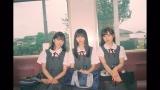 乃木坂46(左から)堀未央奈、齋藤飛鳥、山下美月のユニット曲「路面電車の街」MVより