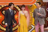 8月14日放送、『NHK杯 輝け!! 全日本大失敗選手権大会 夏スペシャル〜みんながでるテレビ』伊原六花(中央)が失敗話を披露。MCは村上信五(左)と東野幸治(右)(C)NHK