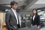 『TWO WEEKS』第5話に出演する三浦貴大、芳根京子(C)カンテレ