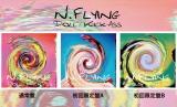 N.Flying 両A面シングル「Doll/Kick-Ass」ジャケット写真